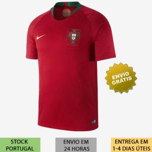 Camisola Portugal Mundial 2018
