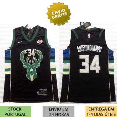 Camisola Milwaukee Bucks 34 Giannis Antetokounmpo