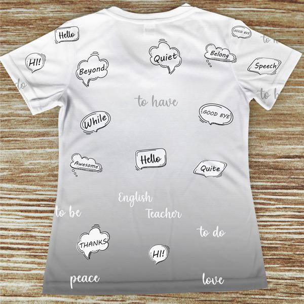 T-shirt profissão/curso Professora de Inglês costas